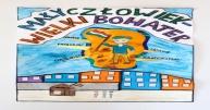 Zespół Szkolno-Przedszkolny w Kobyli