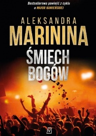 Marinina Aleksandra-Śmiech bogów