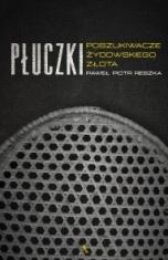 Paweł Piotr Reszka-[PL]Płuczki
