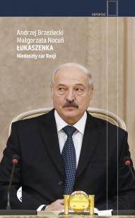 Andrzej Brzeziecki, Małgorzata Nocuń-Łukaszenka