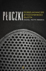 Paweł Piotr Reszka-Płuczki