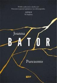 Joanna Bator-Purezento