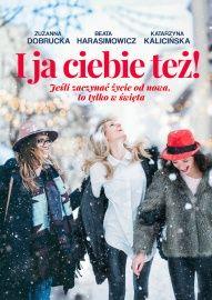 Zuzanna Dobrucka, Beata Harasimowicz, Katarzyna Kalicińska-[PL]I ja ciebie też!