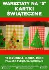 Warsztaty na 5: kartki świąteczne