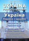 Ukraina - podróż z Tryzubem. Slajdowisko online