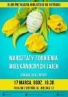[PL]Klub Przyjaciół Biblioteki na Ostrogu-ODWOŁANE