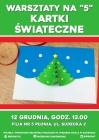 """[PL]Warsztaty na """"5"""": Kartki świąteczne"""