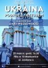 Ukraina – podróż z Tryzubem-ODWOŁANE